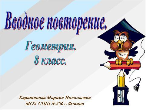http://karmanform.ucoz.ru/_si/0/32162308.jpg