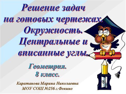 http://karmanform.ucoz.ru/_si/0/44813203.jpg
