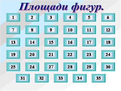 http://karmanform.ucoz.ru/_si/0/66174845.jpg